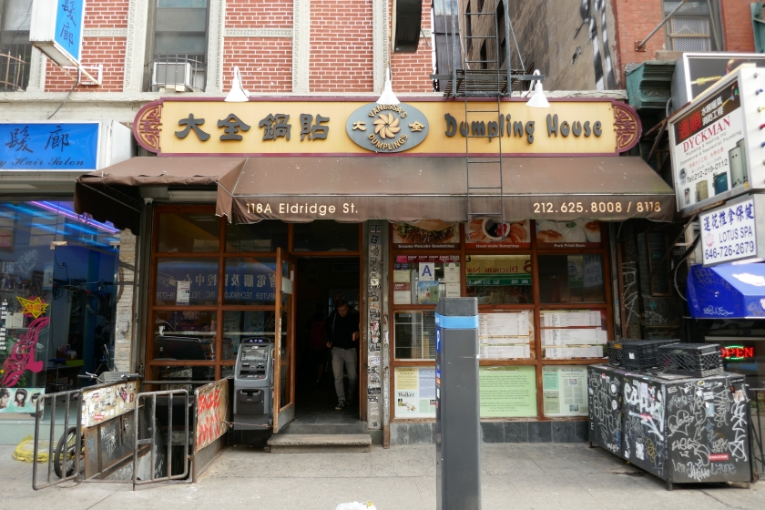 The outside of Vanessa's Dumplings in New York Chinatown