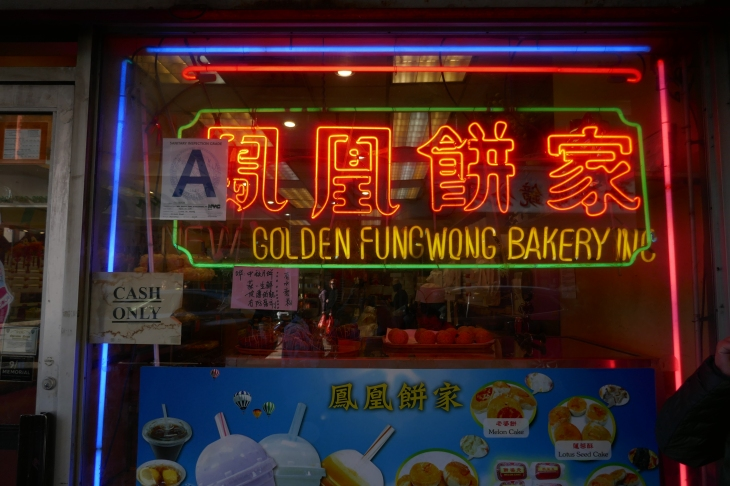 The neon sign of Chinatown's best bakery, Golden Fung Wong